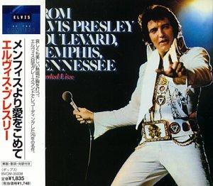 Elvis Presley - From Elvis Presley Boulevard, Memphis, Tennessee - Lyrics2You