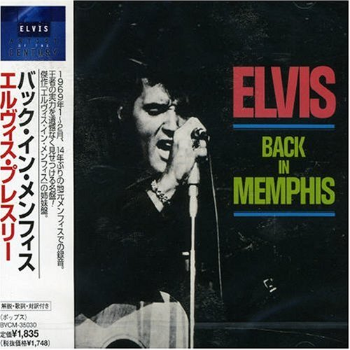 Elvis Presley - Back In Memphis - Zortam Music