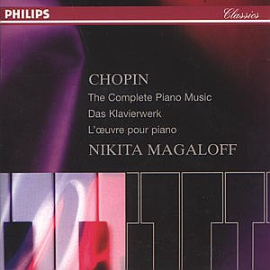 The Complete Piano Music (feat. Nikita Magaloff)