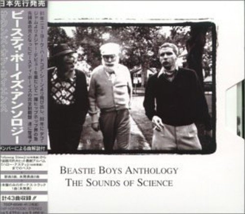The Beastie Boys - Anthology - The Sounds Of Science (Disc One) - Zortam Music