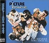 album art to Karmarama