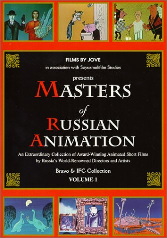 Masters Of Russian Animation / Мастера русской анимации (1997)