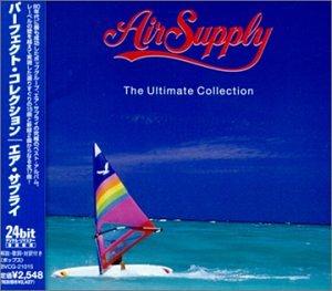 Air Supply - Without You Lyrics - Lyrics2You