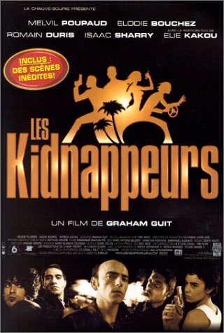 Похитители