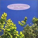 Cover von 1978-1990