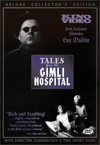 Сказки госпиталя Гимли