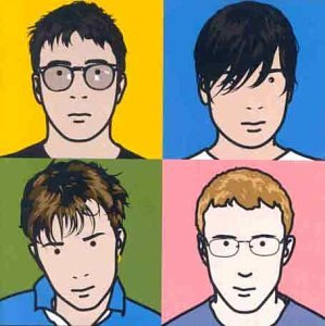 Blur - The Best Of (Ltd Ed) 2000 Cd1 - Zortam Music