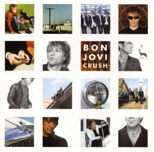 Bon Jovi - One Wild Night Lyrics - Zortam Music