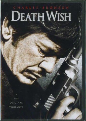 Death Wish / Жажда смерти (1974)