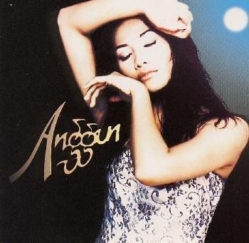 ANGGUN - Snow On The Sahara Lyrics - Zortam Music