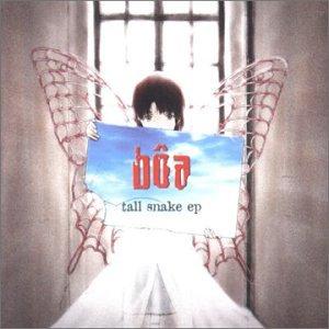 Boa - tall snake ep - Zortam Music