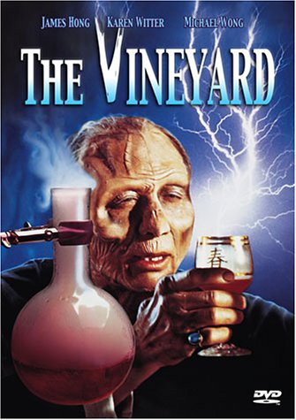 Vineyard, The / Виноградник (1989)