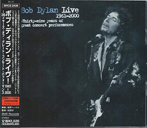 Bob Dylan - Live 1961-2000 - Zortam Music