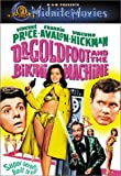 Get Dr. Goldfoot And The Bikini Machine On Video