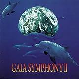 地球交響曲 ガイアシンフォニー 第2番サウンドトラック