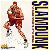 スラムダンク — オリジナル・サウンドトラック 3 '95サマー