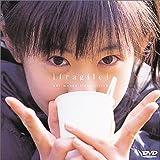 fragile〜Aki Maeda first vision〜