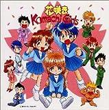 ラジオドラマ「花咲きKomachi Girls」