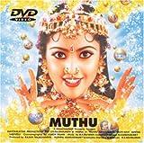 ムトゥ~踊るマハラジャ