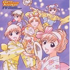 : ゲートキーパーズ TV ― オリジナルサウンドトラック Vol.1