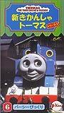 新きかんしゃトーマス1999(6)