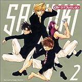 CDドラマコレクション「最遊記」2