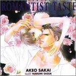 ラキア CD COLLECTION ロマンティスト・テイスト