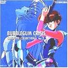 バブルガム・クライシス Vol.2