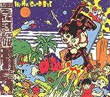 Album cover for Hi-Ho Good Bye
