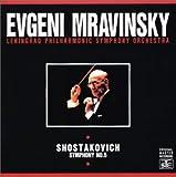ショスタコーヴィチ:交響曲第5