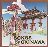 スーベニール / The Songs of OKINAWA