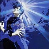 悪霊狩り 〜ゴーストハント CDシネマ 3