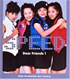 Dear Friends1