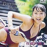 日テレジェニック'98「佐藤江梨子 DAYDREAM」