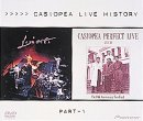 Casiopea: Live History, Part 1