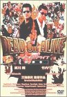 DEAD OR ALIVE~犯罪者~