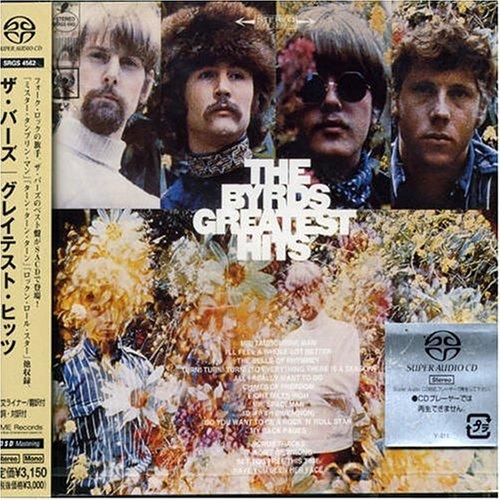 The Byrds - Hey, Mr. Spaceman - Zortam Music