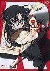 R.O.D-READ OR DIE- 第1巻