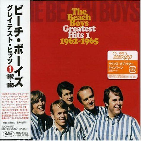 The Beach Boys - 1965 - Zortam Music