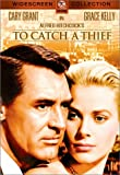 To Catch a Thief By DVD
