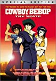 Get Cowboy Bebop: Tengoku No Tobira On Video