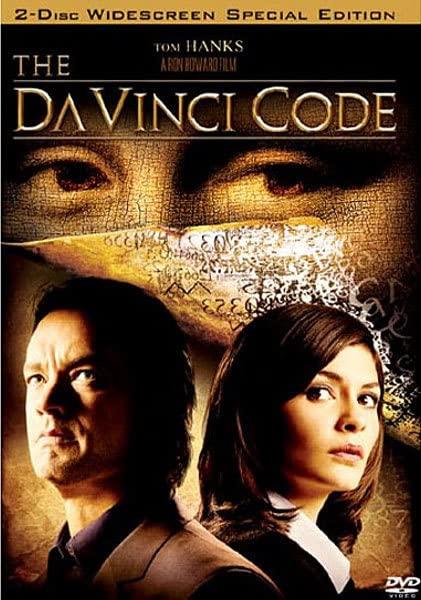 Da Vinci Code, The / Код Да Винчи