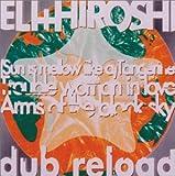 Pochette de l'album pour dub reload