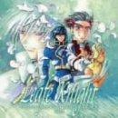 新白雪姫伝説プリーティア ― オリジナル・サウンドトラック Vol.2