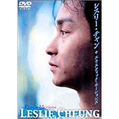 Leslie Cheung: Elastic Motions [Region 2]