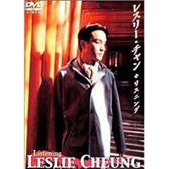 Leslie Cheung: Listening