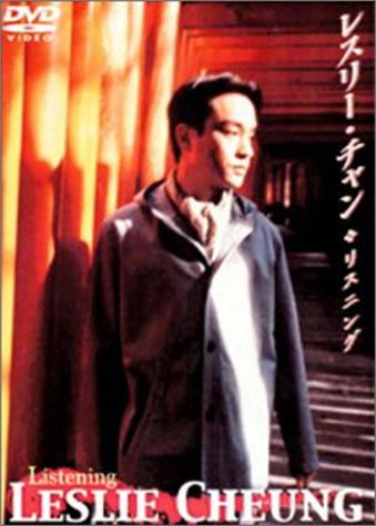 Leslie Cheung: Listening