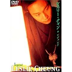 Leslie Cheung: Legend