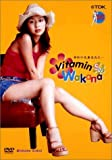 BODY WAVE Vitamin Wakana