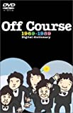 Off Course 1969-1989 〜Digital dictionary〜